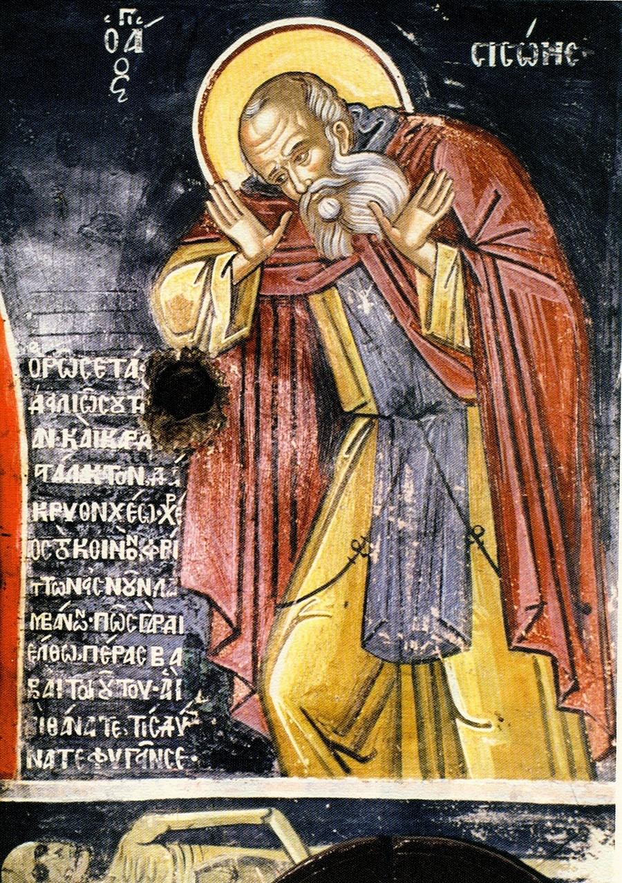 Святой Преподобный Сисой Великий у гроба Александра Македонского. Греческая фреска.