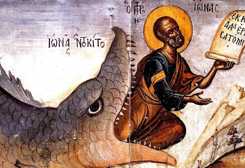 Святой Пророк Иона. Фреска монастыря Святого Николая Анапавсаса в Метеорах, Греция. 1527 год. Иконописец Феофан Критский.