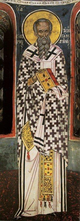Священномученик Григорий, Просветитель Армении. Фреска монастыря Дионисиат на Святой Горе Афон. 1547 год. Иконописец Тзортзи (Зорзис) Фука.