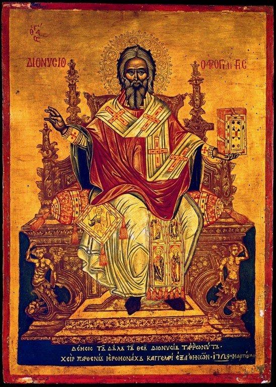 Священномученик Дионисий Ареопагит, Епископ Афинский. Греческая икона. Иконописец иеромонах Парфений.