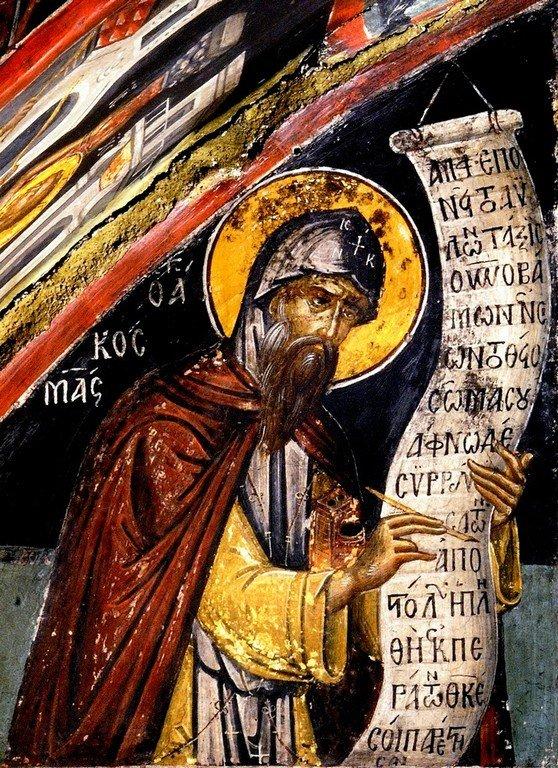 Святой Преподобный Косма, Епископ Маиумский, творец канонов. Фреска монастыря Святого Николая Анапавсаса в Метеорах, Греция. 1527 год. Иконописец Феофан Критский.