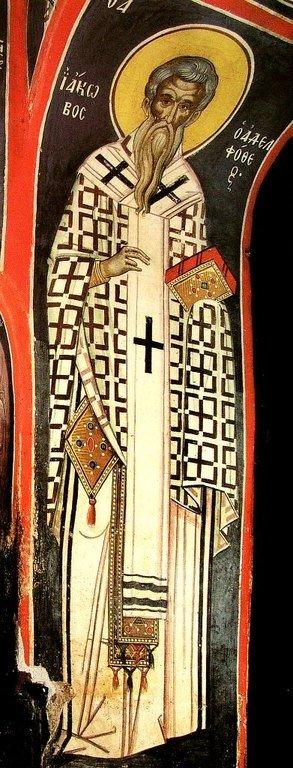 Святой Апостол Иаков, брат Господень. Фреска монастыря Дионисиат на Святой Горе Афон. 1547 год. Иконописец Тзортзи (Зорзис) Фука.
