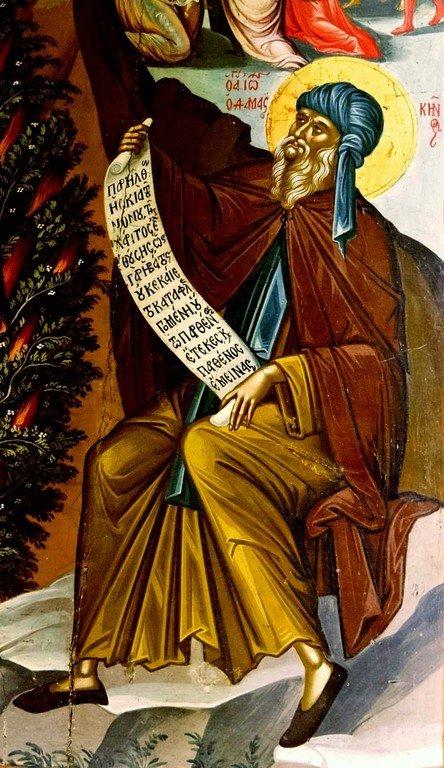 Святой Преподобный Иоанн Дамаскин. Фрагмент иконы. Крит, 1585 - 1591 годы. Иконописец Михаил Дамаскин.