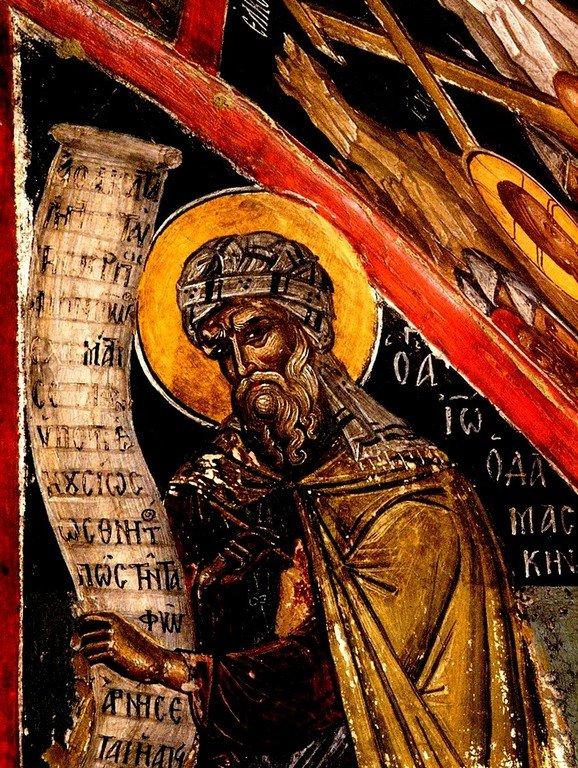 Святой Преподобный Иоанн Дамаскин. Фреска монастыря Святого Николая Анапавсаса в Метеорах, Греция. 1527 год. Иконописец Феофан Критский.