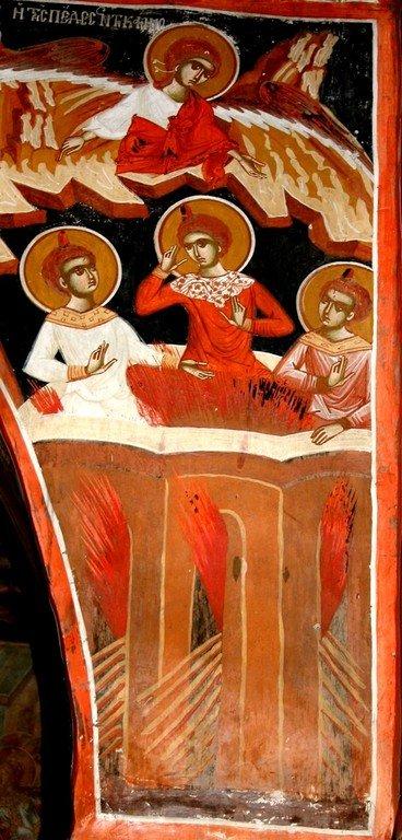 Три отрока в пещи огненной. Греческая фреска.