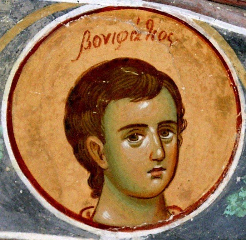 Святой Мученик Вонифатий Тарсийский. Фреска монастыря Ватопед на Святой Горе Афон.