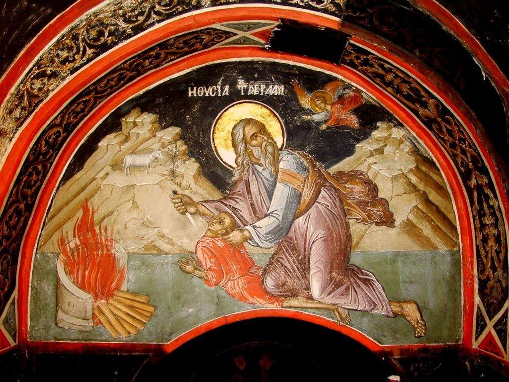 Жертвоприношение Авраама. Фреска Великой Лавры Святого Афанасия на Афоне. 1535 год. Иконописец Феофан Критский.