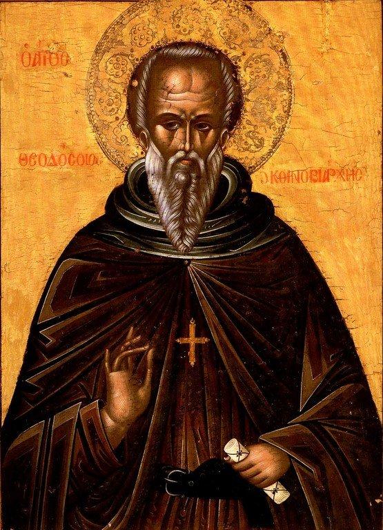 Святой Преподобный Феодосий Великий, Киновиарх. Греческая икона. Монастырь Дионисиат на Афоне.