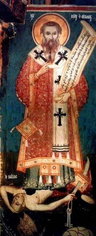 Святитель Марк Евгеник, Архиепископ Ефесский, попирает ногами папу римского. Фреска монастыря Эсфигмен на Святой Горе Афон.