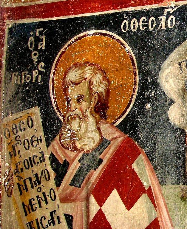 Святитель Григорий Богослов. Фреска. Кастория, Греция.