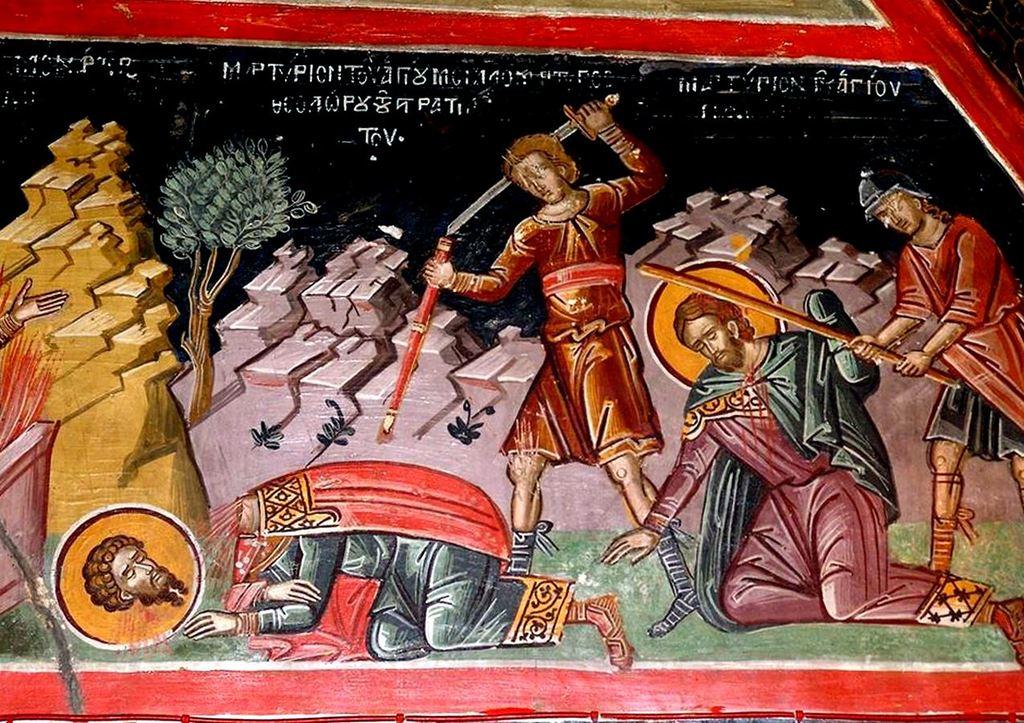 Мученичество Святого Феодора Стратилата. Греческая фреска. Метеоры, Греция.