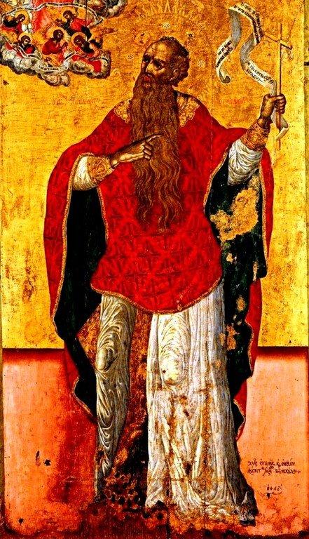 Священномученик Харалампий, Епископ Магнезийский. Греческая икона XVIII века.