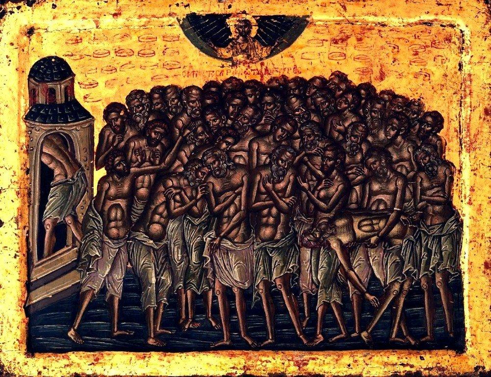 Святые Сорок Мучеников Севастийских. Икона. Греция, XVI век. Монастырь Святого Иоанна Богослова на острове Патмос.