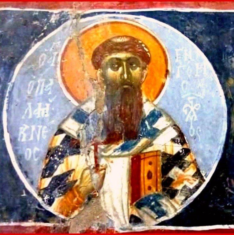 Святитель Григорий Палама, Архиепископ Фессалонитский. Фреска церкви Святого Георгия ту Вуну в Кастории, Греция. XIV век.