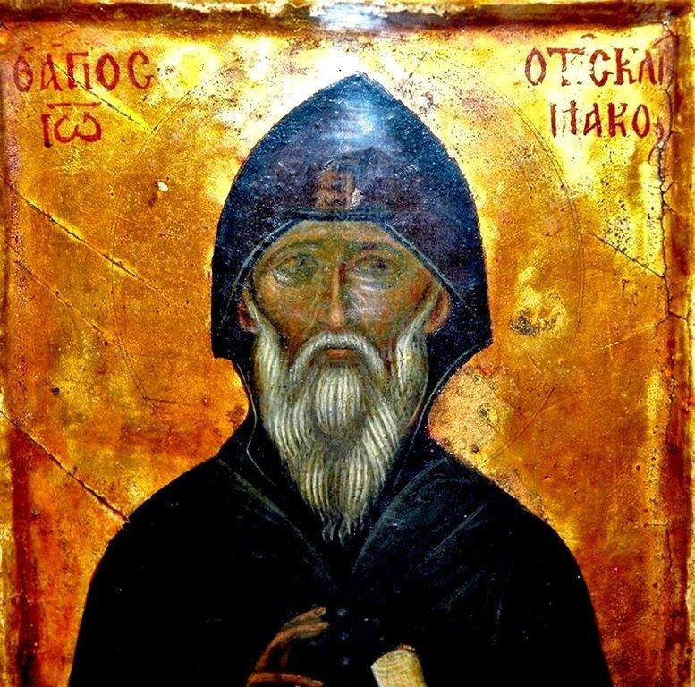 Святой Преподобный Иоанн Лествичник. Икона XV века. Монастырь Святой Екатерины на Синае. Фрагмент.