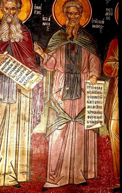 Святой Преподобный Иоанн Лествичник. Греческая фреска XVI века. Метеоры, Греция.
