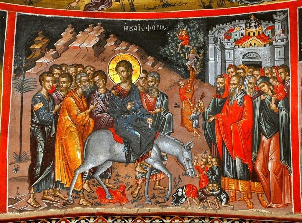 Вход Господень в Иерусалим. Фреска монастыря Великий Метеор в Метеорах, Греция. XVI век.