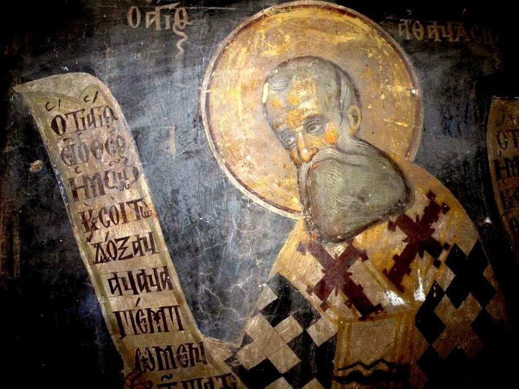 Святитель Афанасий Великий, Архиепископ Александрийский. Фреска церкви Святого Иоанна Предтечи в Кастории, Греция. XVIII век.