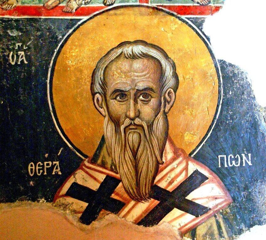 Священномученик Ферапонт, Епископ Кипрский. Фреска церкви Святого Маманта в Луварасе на Кипре.