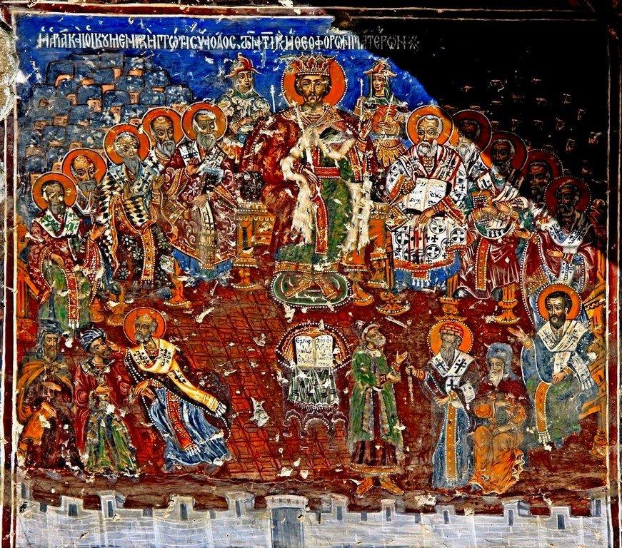 Первый Вселенский Собор. Фреска монастыря Панагия Сумела (Понт, ныне территория Турции).