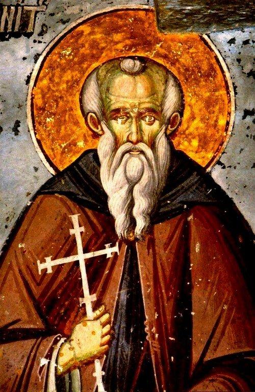 Святой Преподобный Афанасий Афонский. Фреска. Святая Гора Афон.