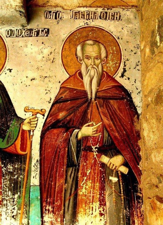 Святой Преподобный Гавриил Иверский, Афонский. Фреска. Святая Гора Афон.