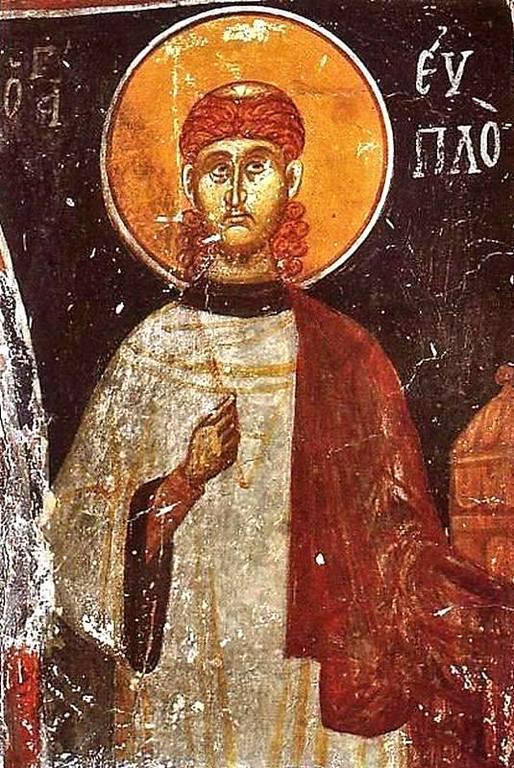 Святой Мученик Архидиакон Евпл. Фреска. Кастория, Греция.