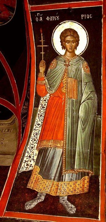 Святой Великомученик Фанурий Новоявленный. Фреска Великой Лавры Святого Афанасия на Афоне. 1535 год. Иконописец Феофан Критский.