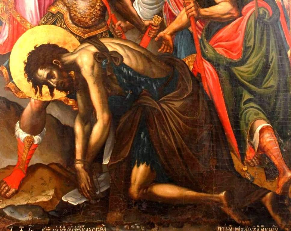 Усекновение главы Святого Иоанна Предтечи. Иконописец Михаил Дамаскин. 1590 год. Фрагмент.