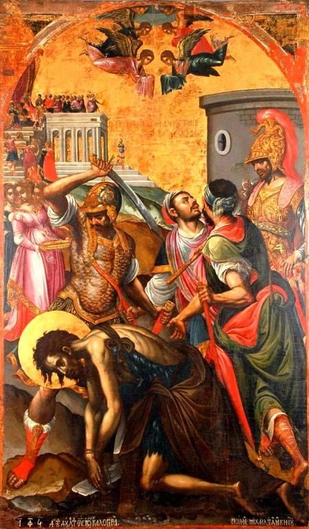 Усекновение главы Святого Иоанна Предтечи. Иконописец Михаил Дамаскин. 1590 год.