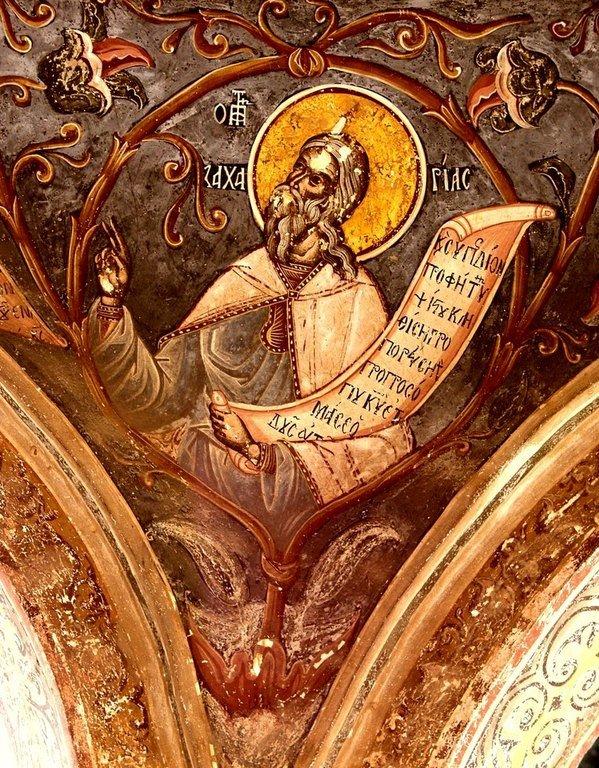 Святой Пророк Захария, отец Святого Иоанна Предтечи. Фреска Великой Лавры Святого Афанасия на Афоне. 1535 год. Иконописец Феофан Критский.