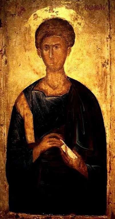 Святой Апостол Фома. Греческая икона.