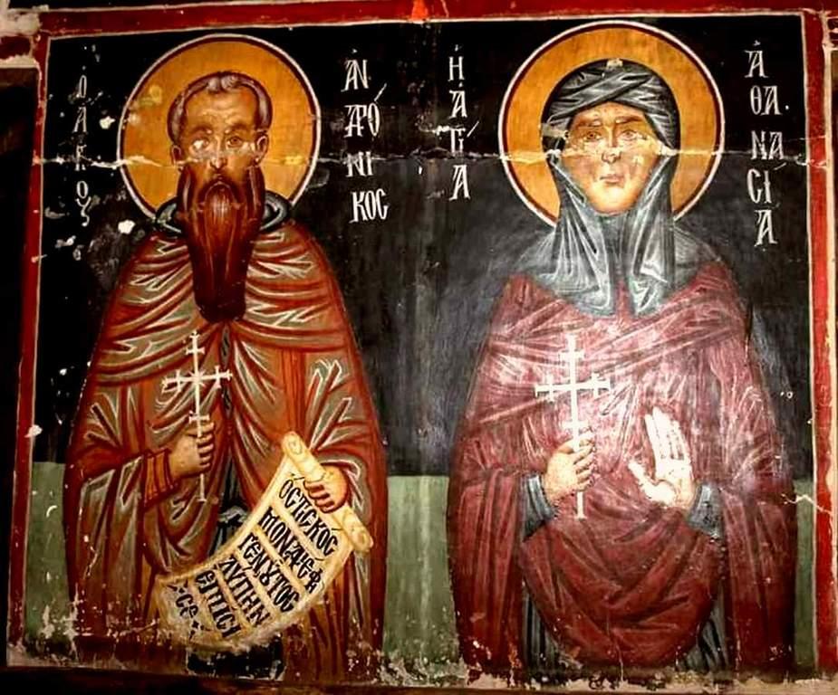 Святые Преподобные Андроник и Афанасия. Фреска церкви Архангела Михаила в деревне Педулас на Кипре.