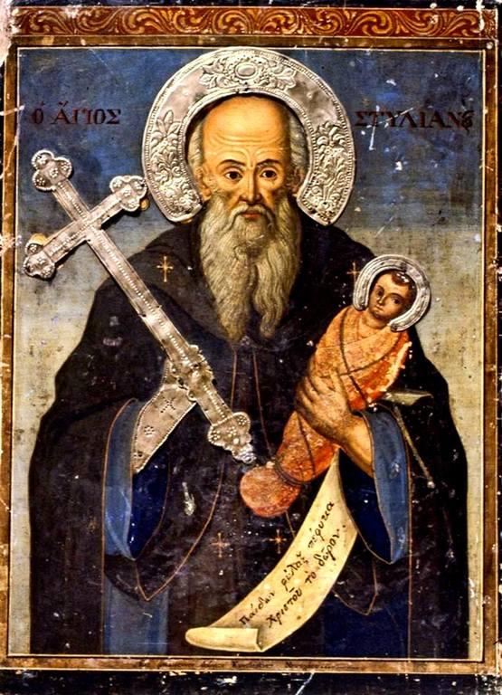 Святой Преподобный Стилиан Пафлагонянин.