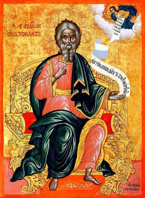 Святой Апостол Андрей Первозванный. Иконописец Феодорос Пулакис. Вторая половина XVII века.