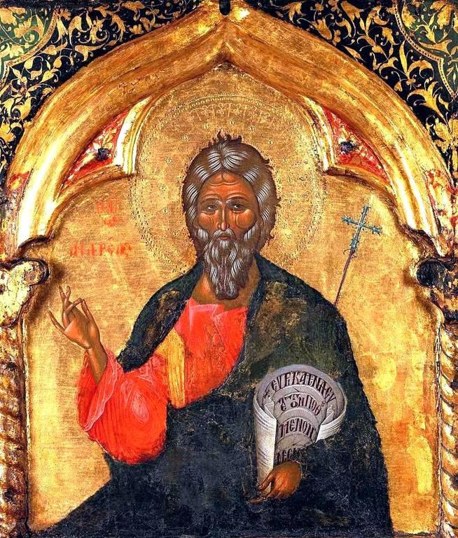Святой Апостол Андрей Первозванный. Иконописец Онуфрий Киприот. 1596 год.