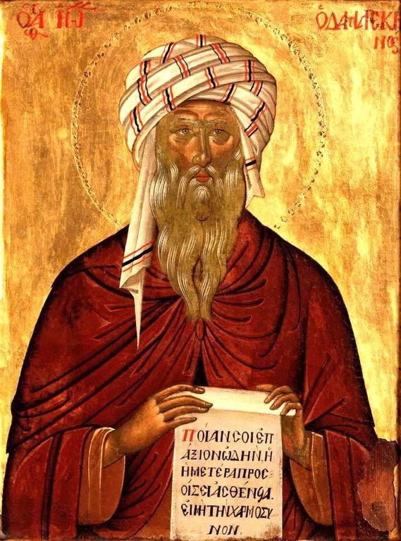 Святой Преподобный Иоанн Дамаскин. Икона. Крит, около 1500 года.