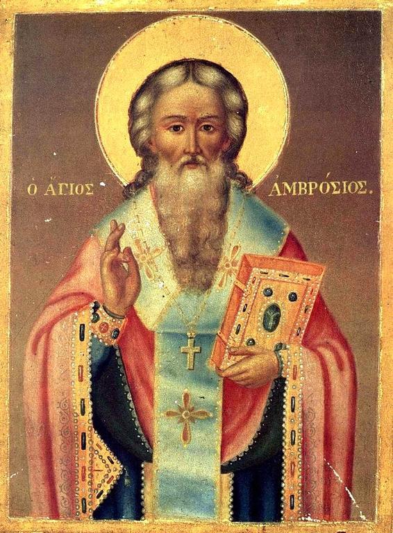 Святитель Амвросий, Епископ Медиоланский.