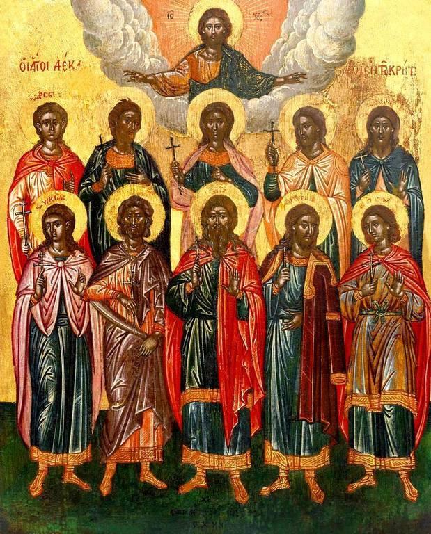 Святые Десять Мучеников Критских. Иконописец иерей Эммануил Цанес. 1678 год.
