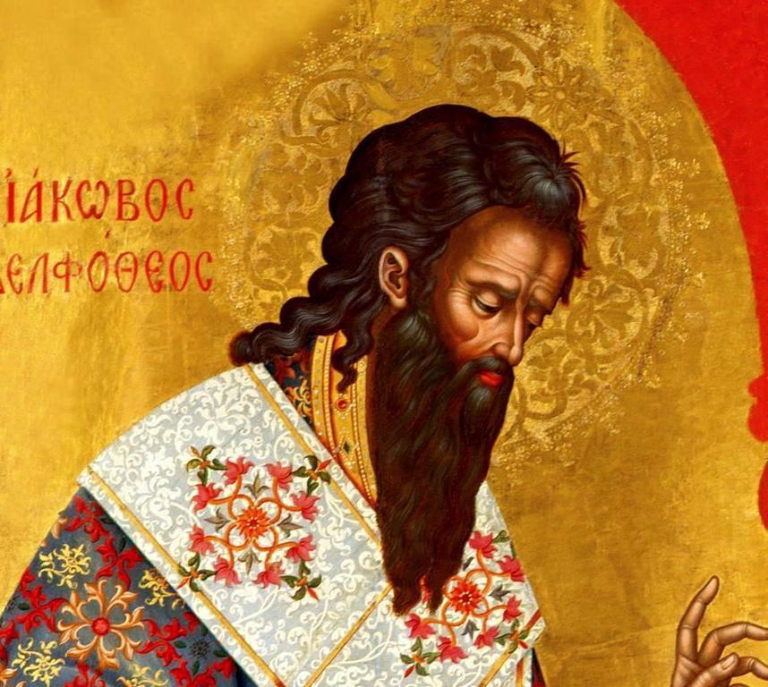 Святой Апостол Иаков, брат Господень. Греческая икона 1688 года. Иконописец Стефанос Тзанкаролас. Фрагмент.