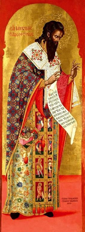 Святой Апостол Иаков, брат Господень. Греческая икона 1688 года. Иконописец Стефанос Тзанкаролас.