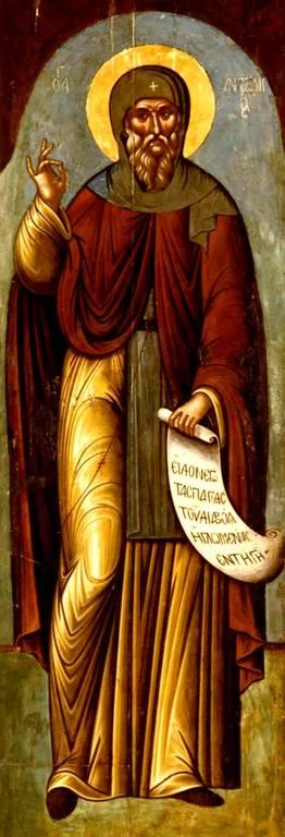 Святой Преподобный Антоний Великий. Греческая икона второй половины XVI века. Остров Закинф, Греция.