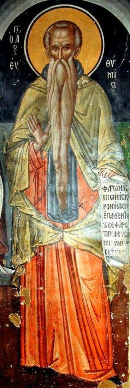 Святой Преподобный Евфимий Великий. Фреска монастыря Святого Николая Анапавсаса в Метеорах, Греция. 1527 год. Иконописец Феофан Критский.