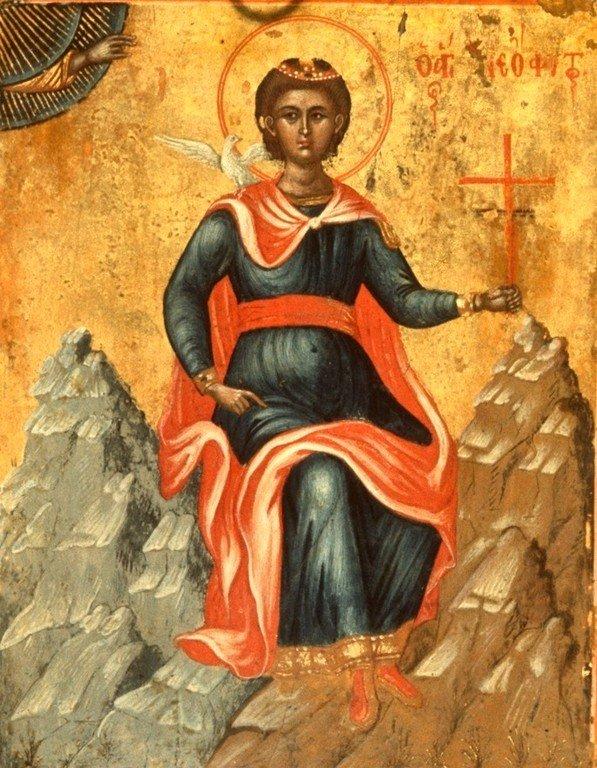 Святой Мученик Неофит Никейский.