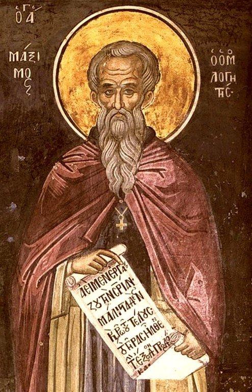 Святой Преподобный Максим Исповедник.