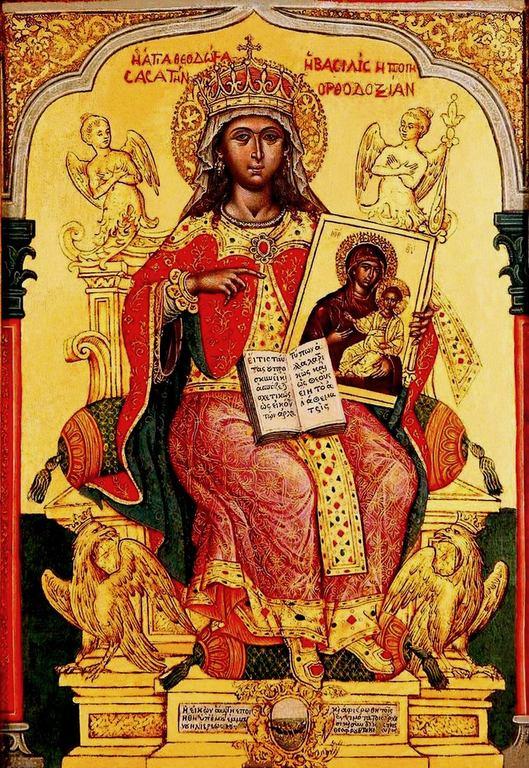 Святая Праведная Феодора, Царица Греческая, восстановившая почитание святых икон. Иконописец иерей Эммануил Цанес. 1671 год.