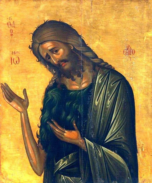 Святой Иоанн Предтеча. Икона в монастыре Святого Неофита Затворника на Кипре.