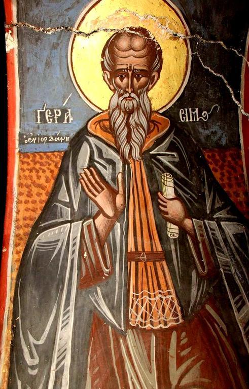 Святой Преподобный Герасим Иорданский. Греческая фреска. 1646 год.