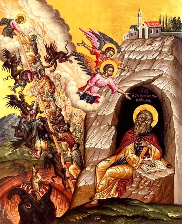 Лествица Преподобного Иоанна Лествичника. Греческая икона 1663 года. Иконописец иерей Эммануил Цанес.