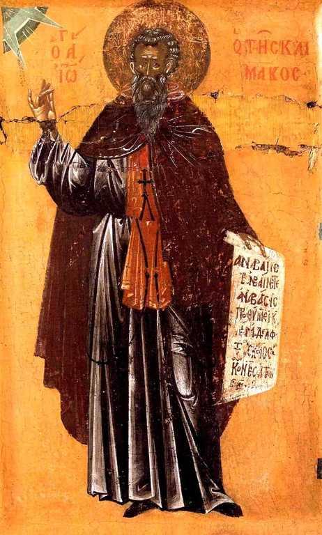 Святой Преподобный Иоанн Лествичник. Икона в монастыре Ватопед на Афоне.
